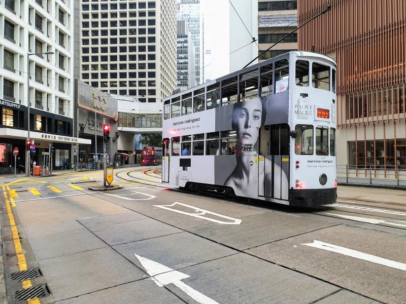 Hong Kong Tramway (Ding Ding)