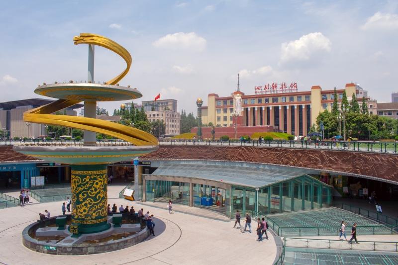 Tianfu Square (Chengdu)